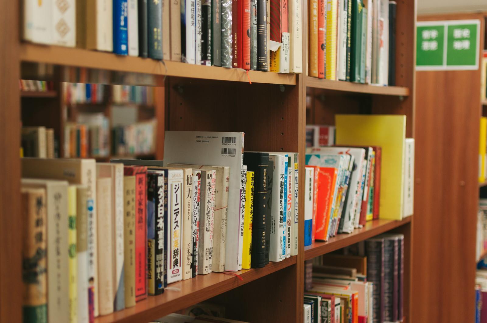 自己啓発の本を何冊も買ってくるよりも安上がりで効果的な方法