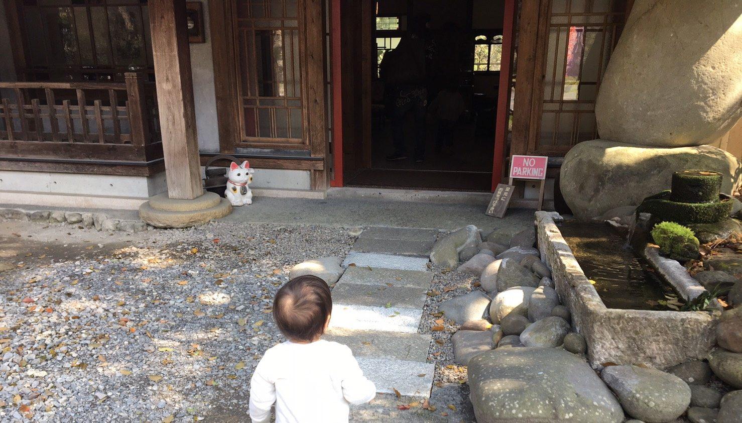 大分県日田市の温泉「うめ乃ゆ」にぶらりと立ち寄り湯