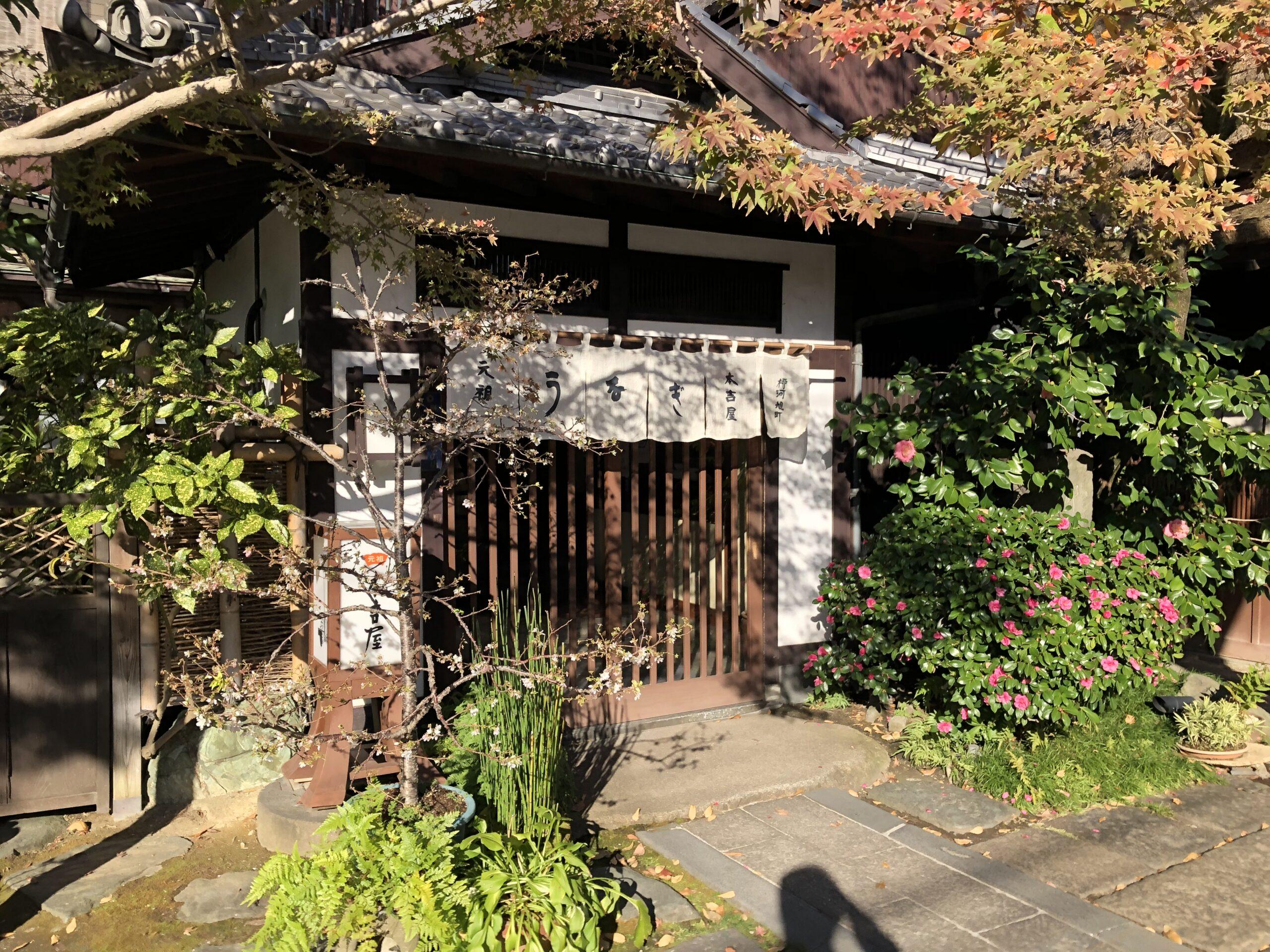 福岡県柳川市のうなぎ屋さん、元祖本吉屋へ行ってきた